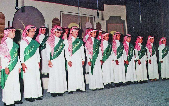 الملك فهد و السلام الملكي في المدارس تعزيز الوطنية