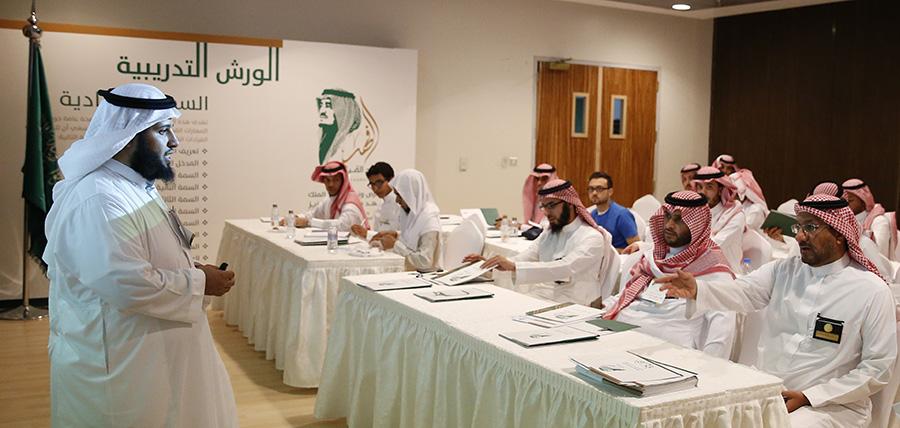 الأمير تركي بن محمد بن فهد يحضر دورة السمات القيادية