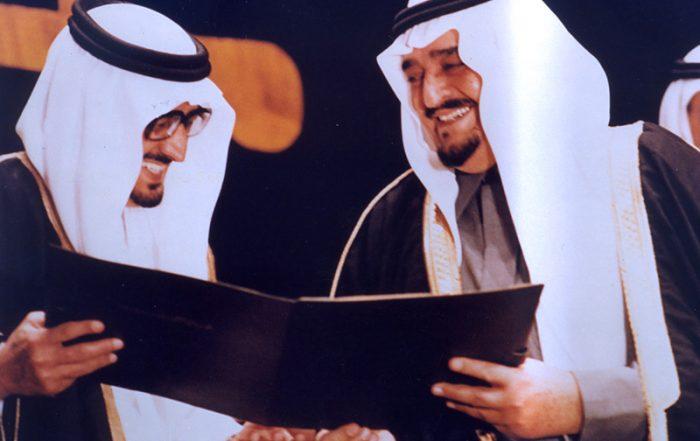 رابطة العالم الإسلامي توثق جهود الملك فهد لخدمة الإسلام والمسلمين