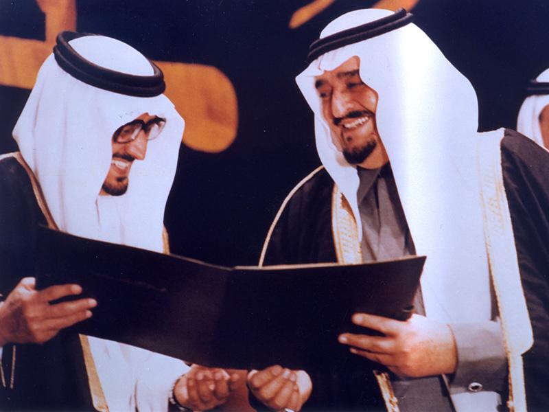 جهود الملك فهد لخدمة الإسلام والمسلمين