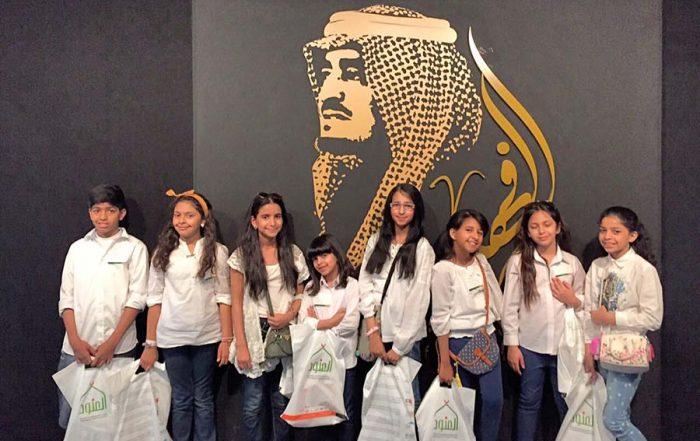 مجموعة الأفذاذ التطوعية يبدون إعجابهم بشخصية الملك فهد
