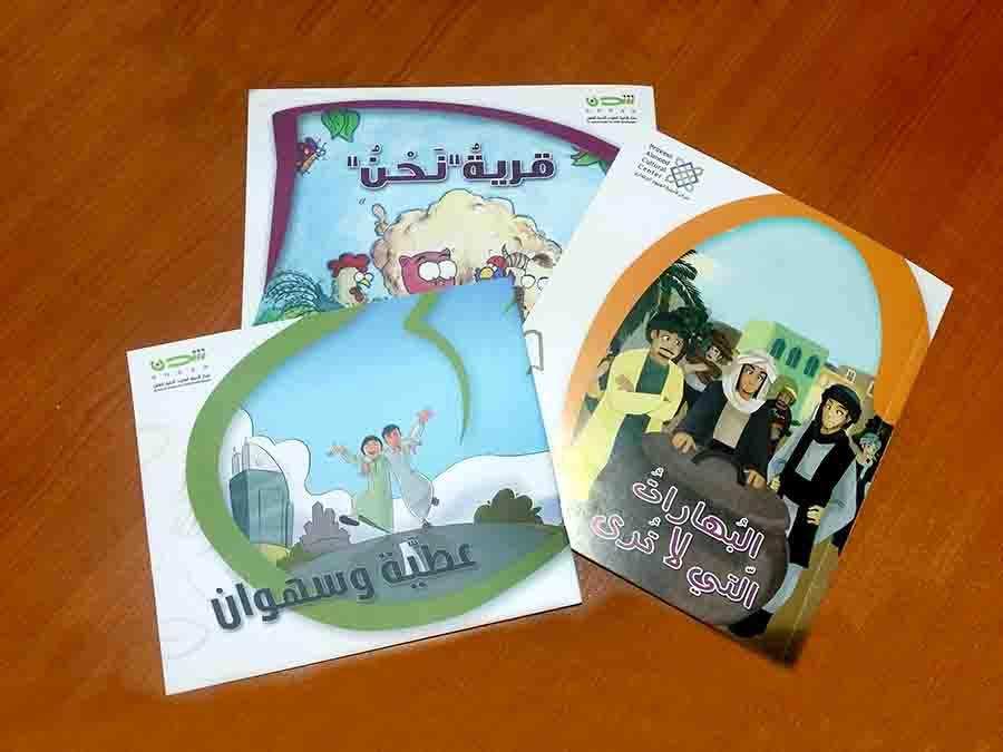 ورشة السمات القيادية للأطفال قصص وانشطة تعيد بناء القيمة الإنسانية الأصيلة
