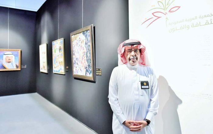 الملك فهد أصدر قرار تأسيس الجمعية العربية السعودية للثقافة والفنون