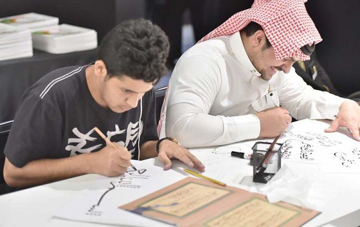 ورشة الخط العربي تحظى بإقبال كبير
