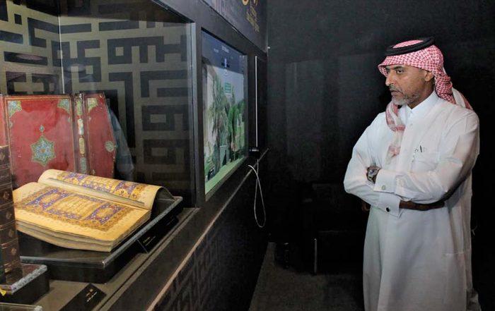 وزير الدولة القطري : أتمنى أن يقام معرض الملك فهد خارج المملكة