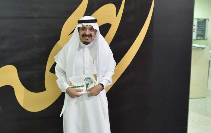 حمد القاضي: الملك فهد وضع المملكة في مصاف الدول المتقدمة