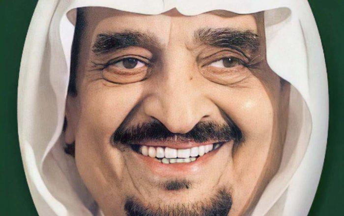 الملك فهد جعل الوطن علما يشار إليه بالبنان