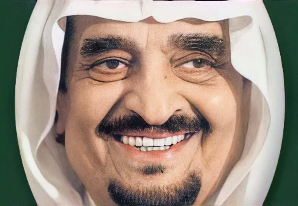 الملك فهد رجل الوطن والسياسة