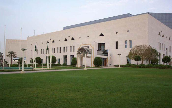 مركز الملك فهد الثقافي منارة إشعاع للثقافة السعودية