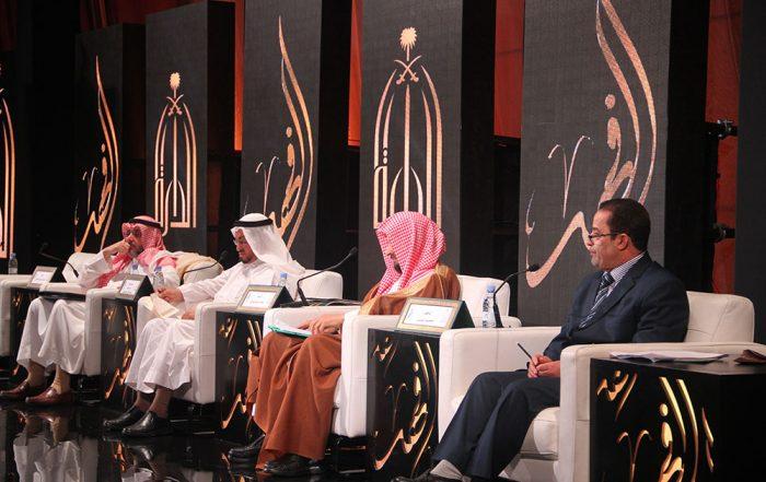 ندوة دعم الأقليات المسلمة :الملك فهد مد يديه نحو مسلمي إفريقيا