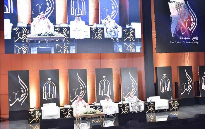 باحثون : الملك فهد رجل الإصلاح الدستوري و السياسية و الإدارية
