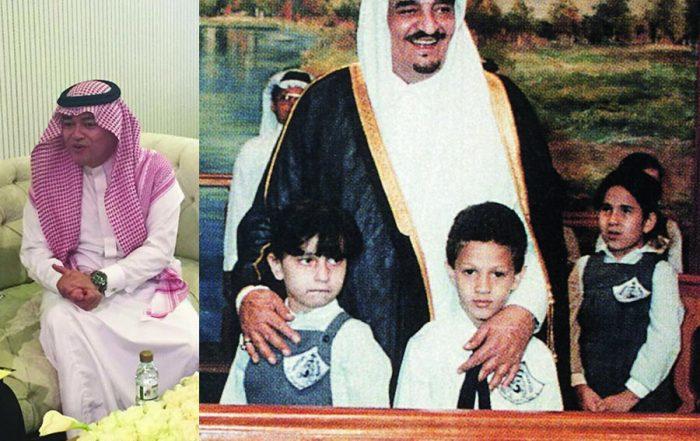 هشام الدباغ «الشاب» يروى ذكريات «الطفل» مع الملك فهد