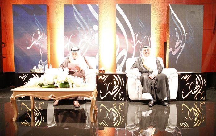 الملك سلمان بن عبدالعزيز رئيس مؤسسة الملك فهد الخيرية