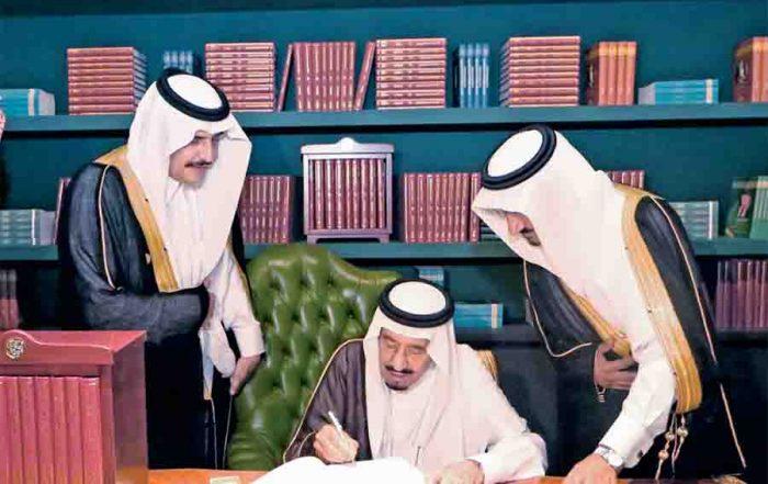 خادم الحرمين يدشن موسوعة الملك فهد ويوقع النسخه الأولى