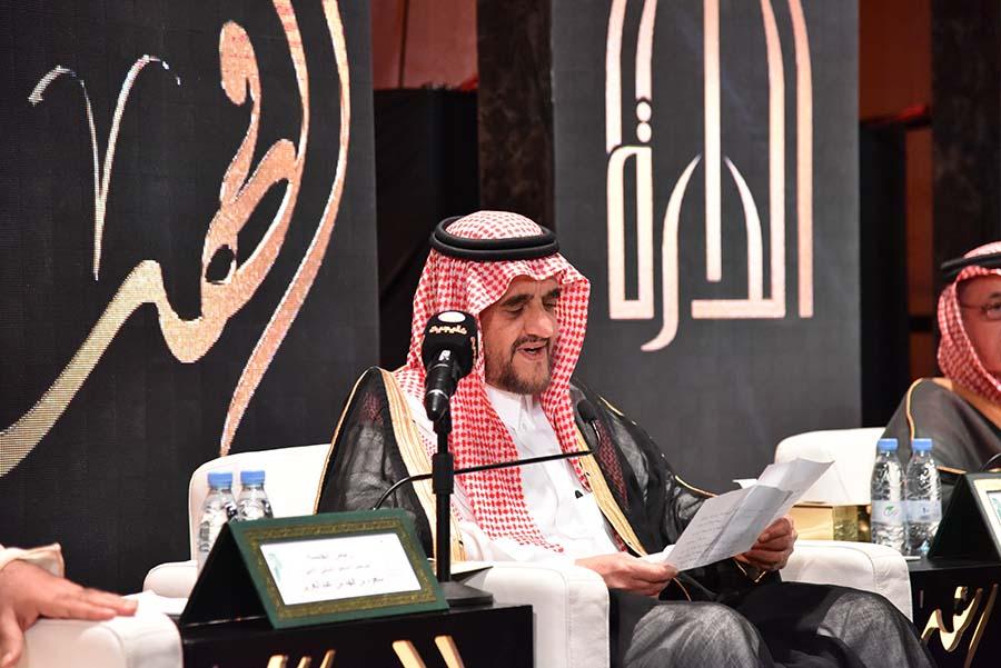 الأمير سعود بن فهد يرأس جلسة ذكريات جمعت الملك فهد بالناس