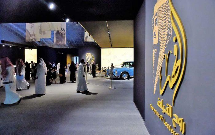 معرض الملك فهد روح القيادة: ٤٧ ألف زائر و ١٥٧٩ متدرب