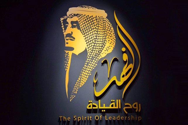 الشيخة فاطمة بنت زايد آل نهيان: المعرض منارة للأجيال القادمة