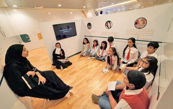 أطفال برلمان الطفولة في صحيفة الحياة يزورون روح القيادة