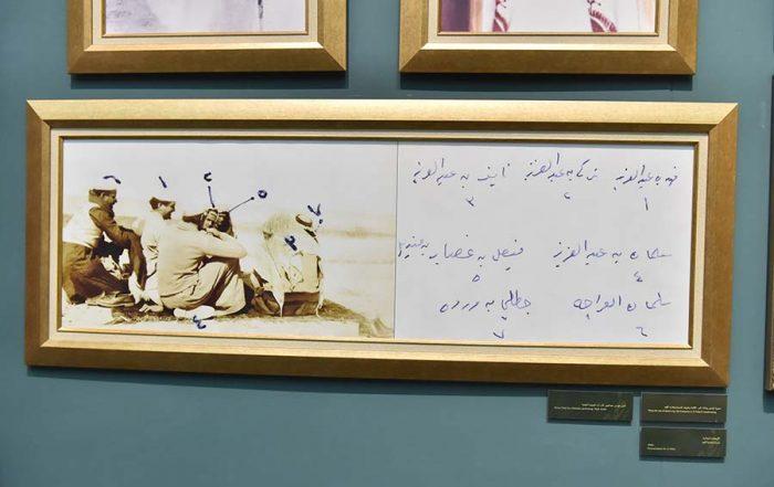 صورة الملك فهد في البر تجذب زوار معرض روح القيادة