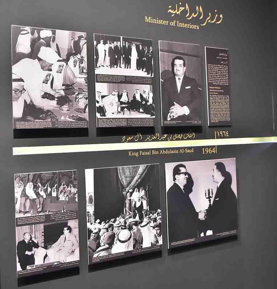 الملك فهد أعاد تنظيم وزارة الداخلية وفق أسس عصرية