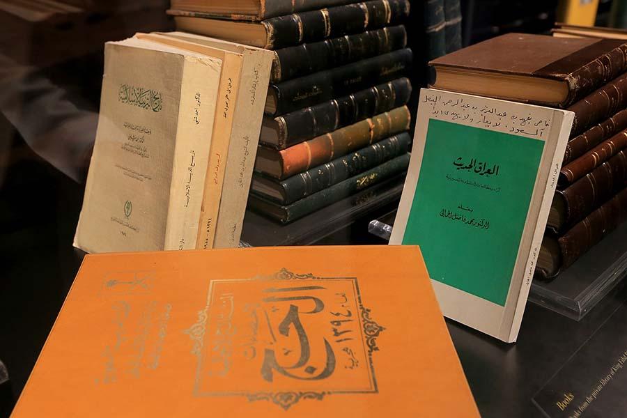 مكتبة الملك فهد: الكتاب الذي أوصى الملك فهد أن لا يعار ولا يهدى