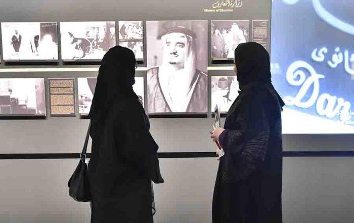 ليلة الحفل النسائي.. برعاية الأميرة لطيفة بنت عبد العزيز