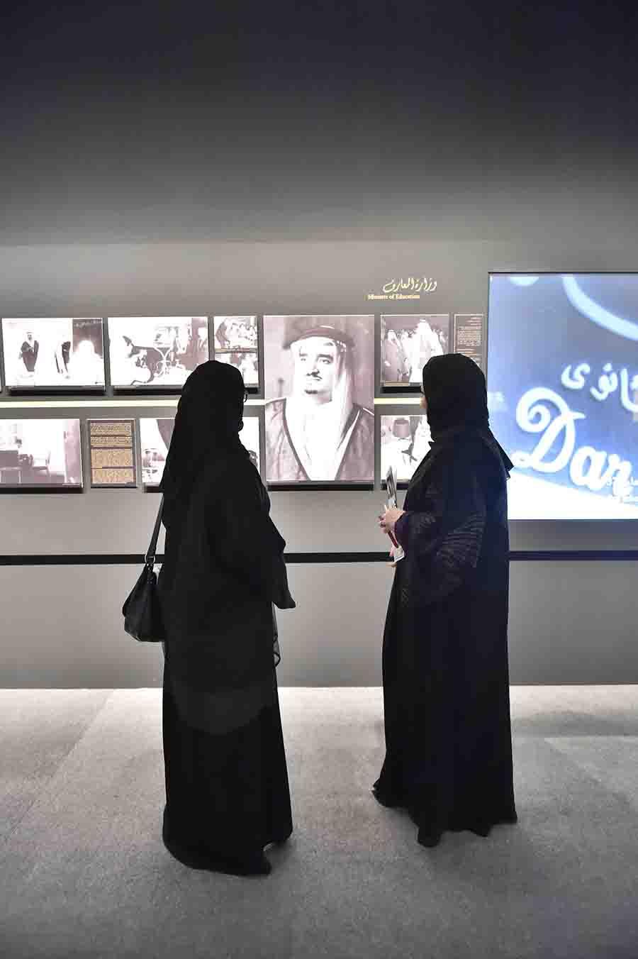 الأميرة لطيفة بنت عبدالعزيز ترعى الحفل النسائي