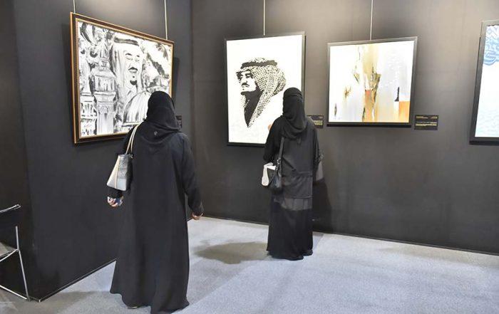 الأميرة لطيفة بنت عبد العزيز تسرد بدمعاتها قصة وفاء واعتزاز