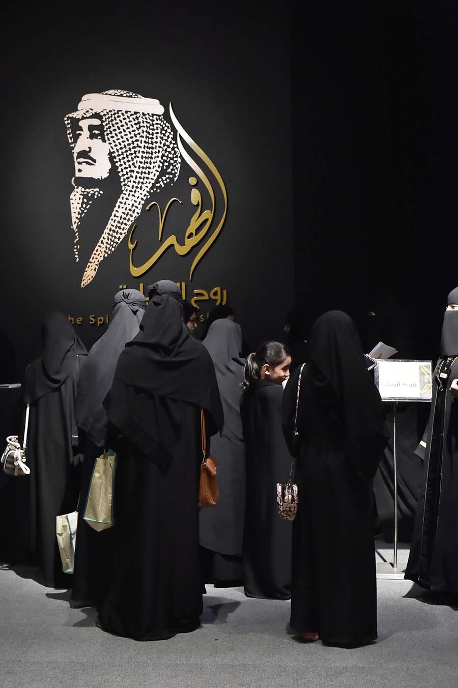 الأميرة لطيفة بنت عبدالعزيز ترعى الحفل النسائي لم تنسى رحيل الفهد