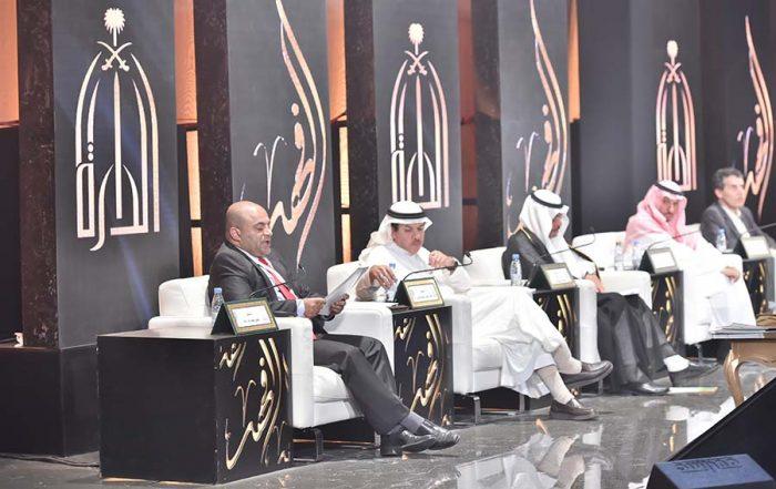 ندوة سياسة الملك فهد الخارجية تشيد بدوره في رأب الصدع العربي