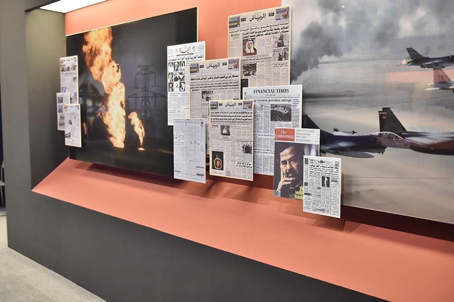 الصحافة العربية في وداع الملك فهد