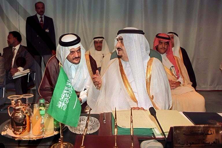 مشروع الملك فهد للسلام: فلسطين الأولوية