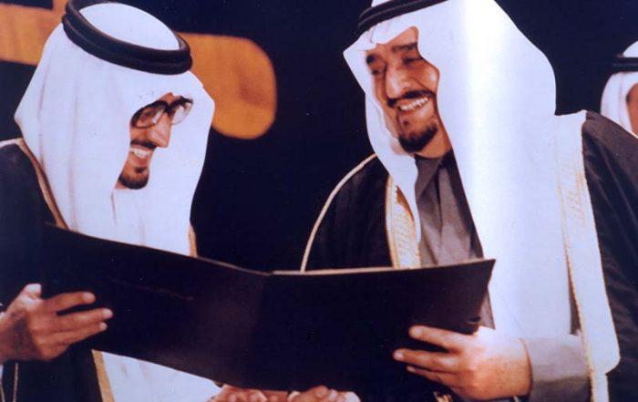 الفيصل للملك فهد: نعم شاعرك وافخر بالسماوه