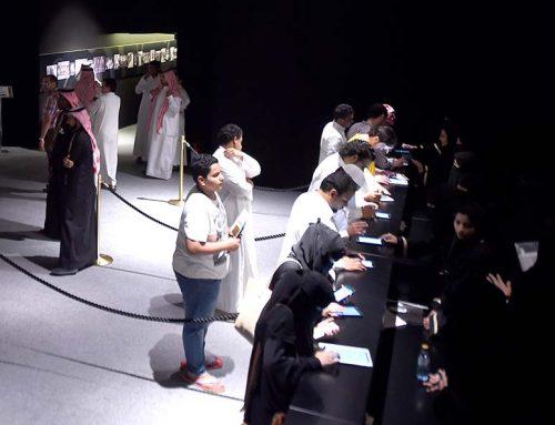 معرض الفهد روح القيادة يجذب ٣٢١٦٩ زائر وزائرة في الكويت