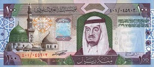 عملة الملك فهد مئة ريال