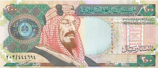 عملة الملك فهد مئتا ريال
