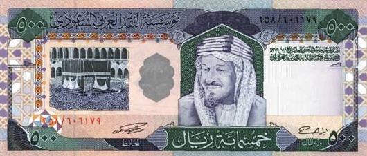 في عهد الملك فهد انضمت فئة الخمسمئة ريال إلى العملة الورقية