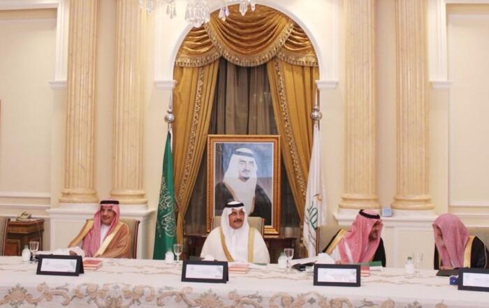 انعقاد مجلس أمناء مؤسسة الأميرة العنود الخيرية الثامن عشر