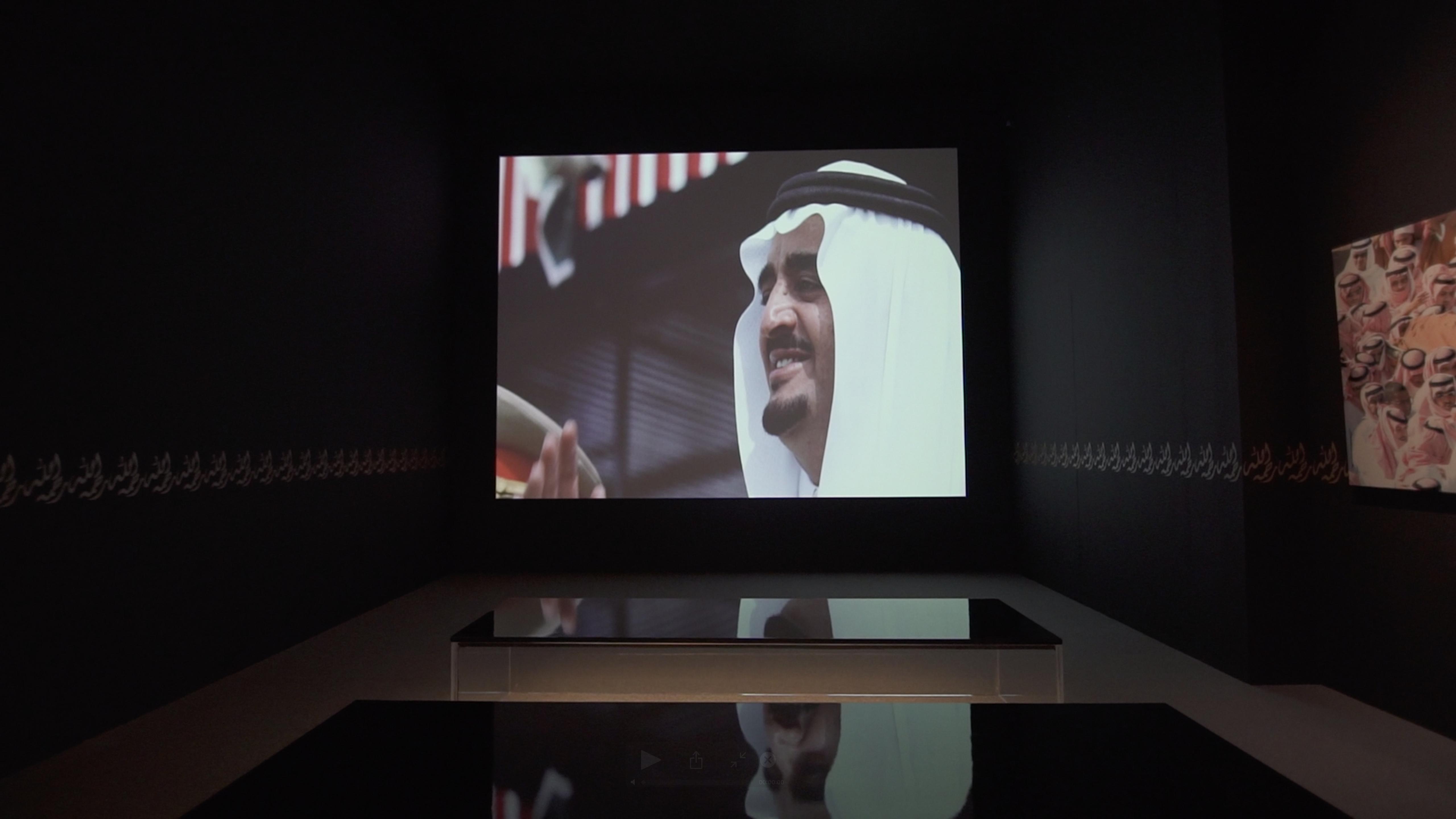 الملك فهد بن عبد العزيز الفهد روح القيادة قسم الوفاة و صلاة الجنازة