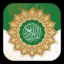 تطبيق مصحف الفهد