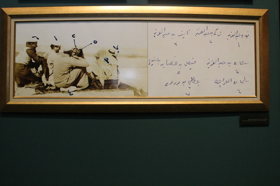 صورة قديمة الملك فهد