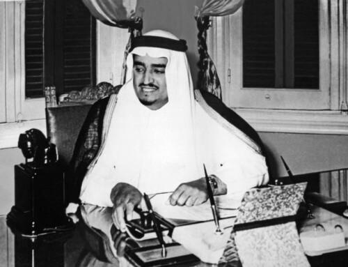 الفهد وزير المعارف