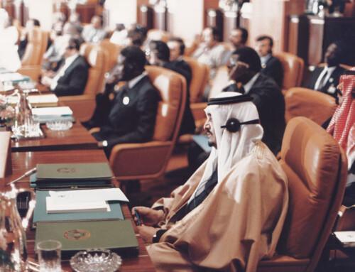 الفهد ومؤتمر القمة الإسلامي