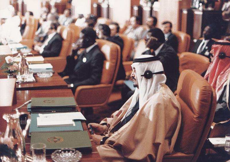 الملك فهد والمؤتمر الإسلامي