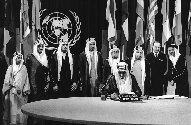 الملك فهد الأمم المتحدة