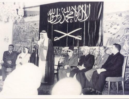 الفهد وجامعة الدول العربية