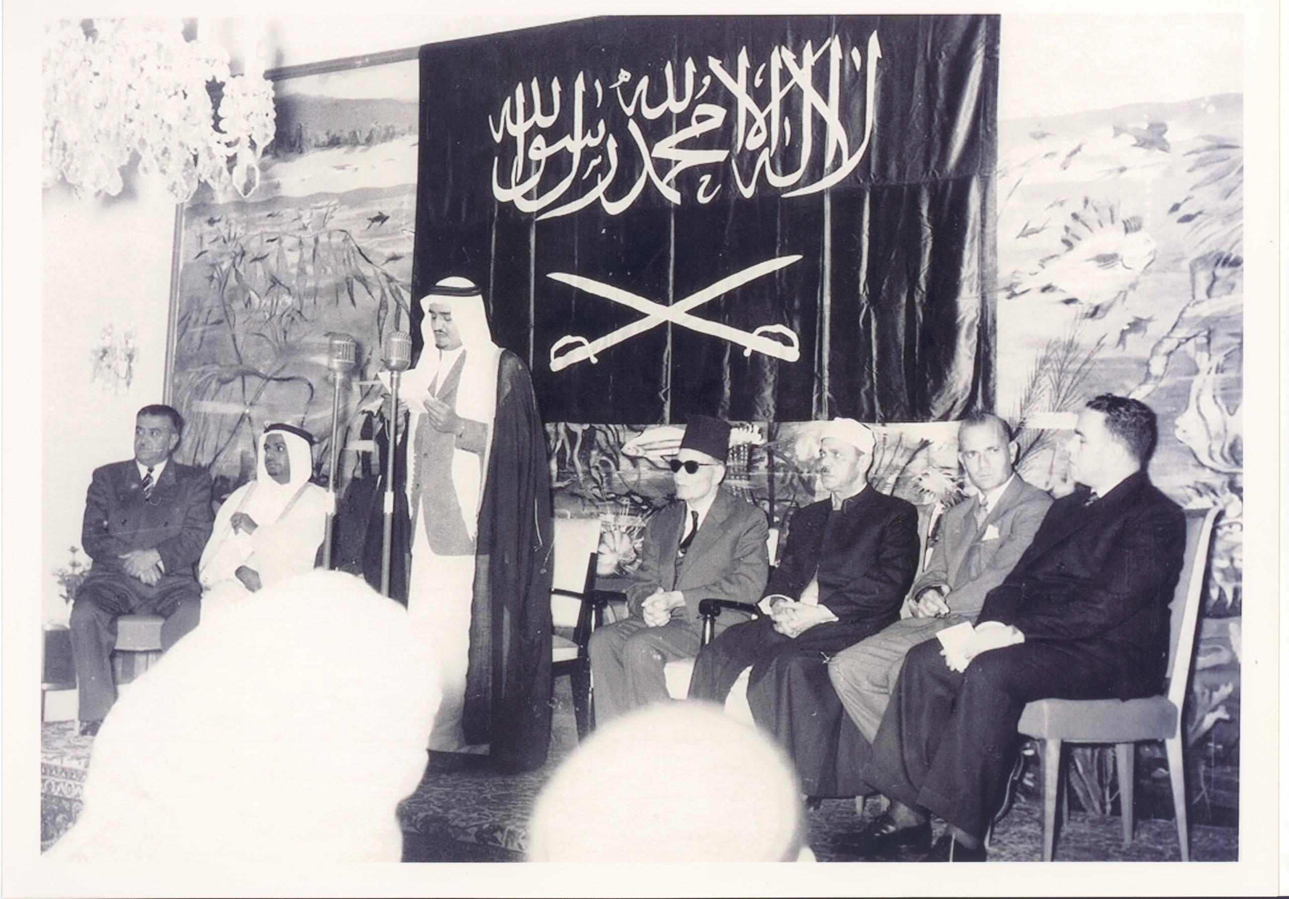 الملك فهد جامعة الدول العربية