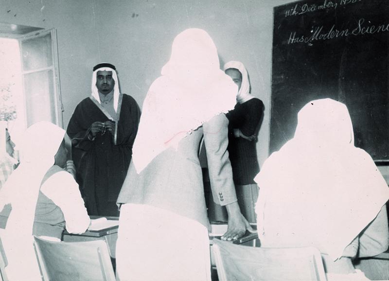 الملك فهد والفصول الدراسية