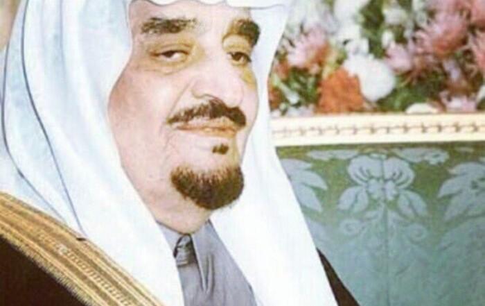 إطلاق برنامج الملك فهد بن عبدالعزيز لدراسات وأبحاث حل النزاعات الدولية