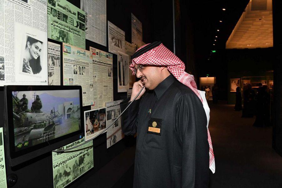 معرض الملك فهد في الكويت